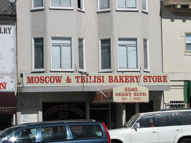 Магазин русской выпечки The Moscow and Tbilisi bakery store Сан Франциско